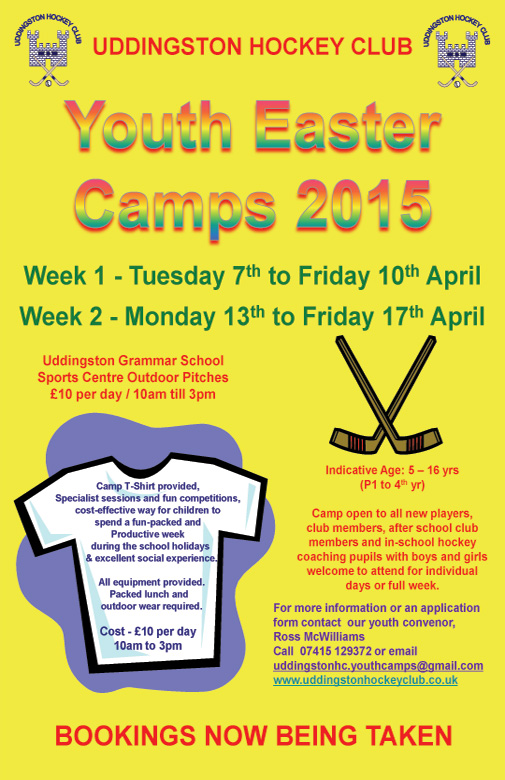 Easter Youth Hockey Camps - Bookings Now Being Taken